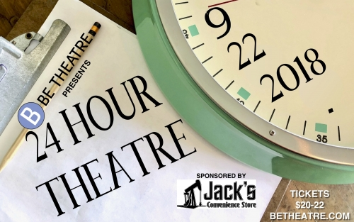 24 HOUR THEATRE LOGO UPDATE